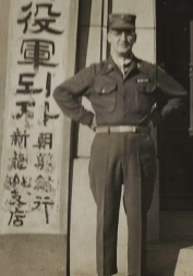 Dad, Euijongbu, South Korea 1954